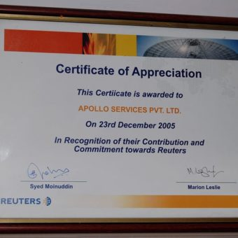 Certificate_Apollo