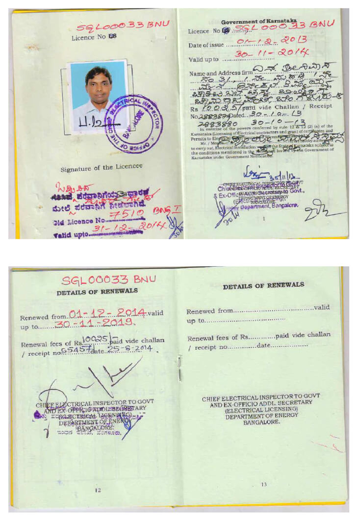 Super Grade License electrical license apollo power systems pvt ltd 2